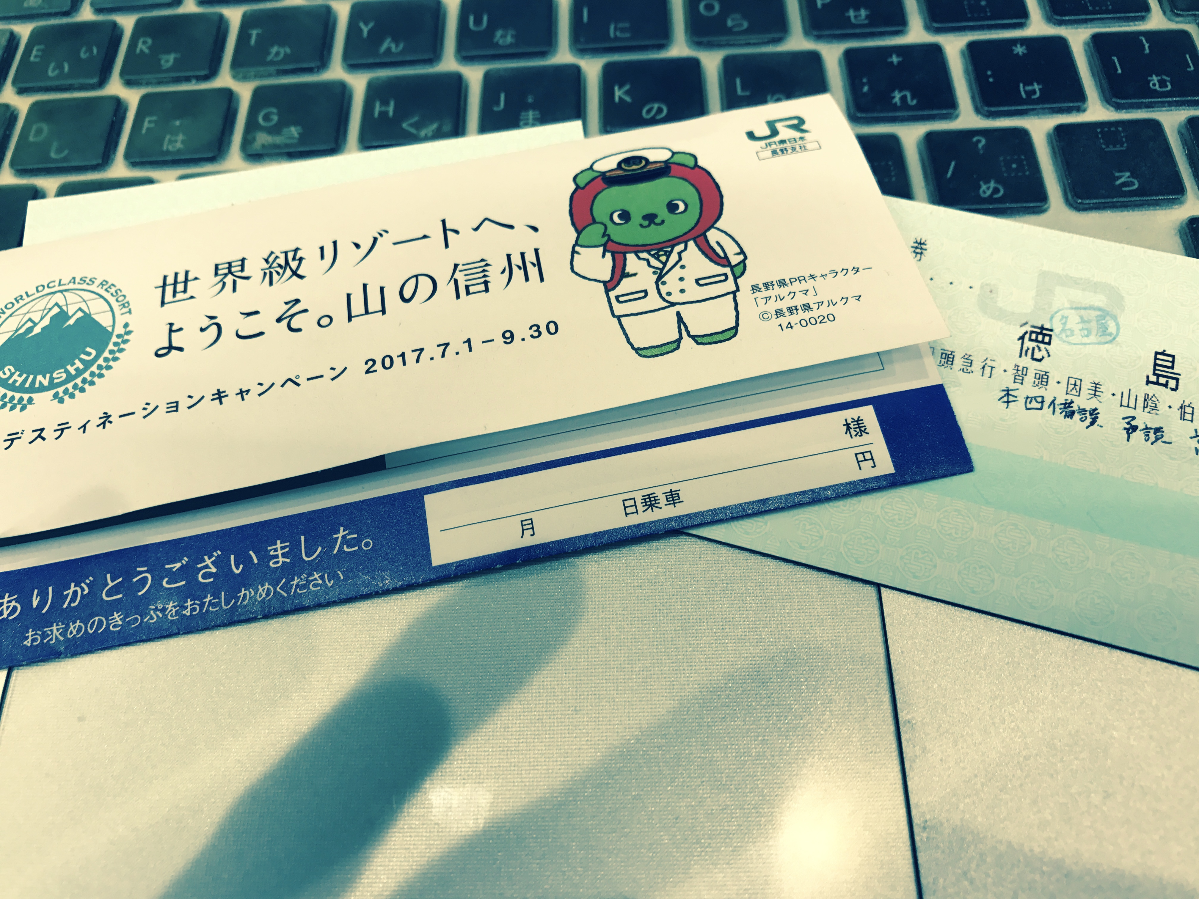 【関西→山陰→四国→北陸】夏だ!お盆だ!旅行だ!【旅行1日目 大阪編】