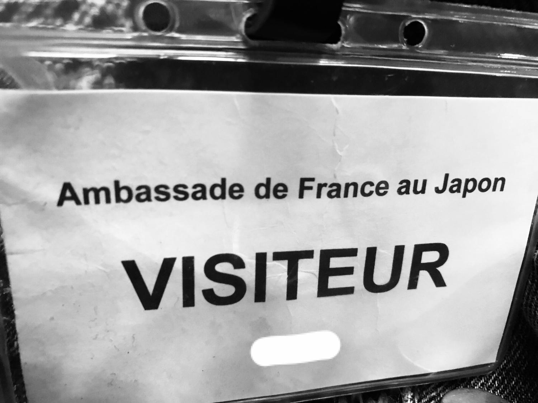 【フランス留学】キャンパスフランス面接・学生ビザ申請を終えました!