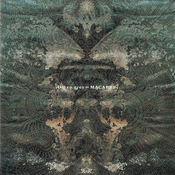 【DIR EN GREY】2nd ALBUM MACABRE および ain't afraid to die【レビュー】