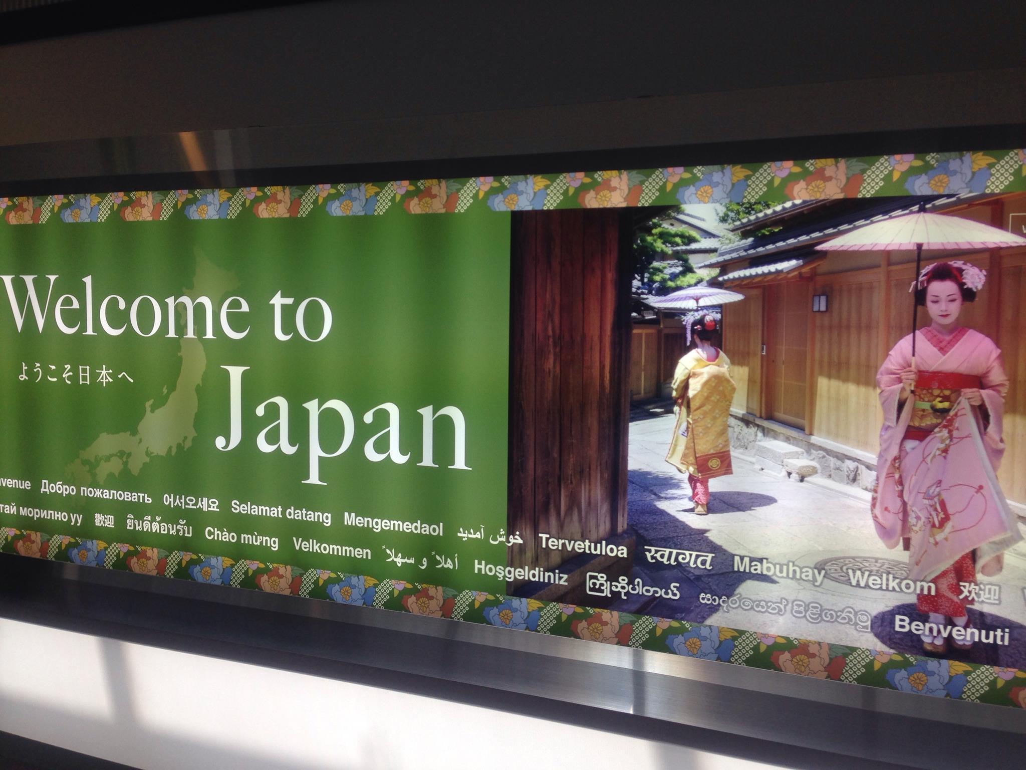 【フランス留学】一時帰国!久々の日本!【帰国あるある?】